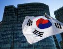 Флаг Республики Корея