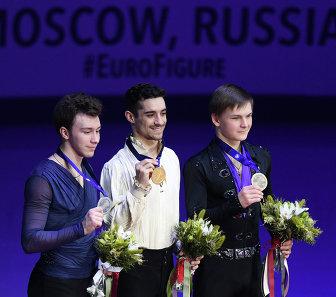 Дмитрий Алиев, Хавьер Фернандес и Михаил Коляда (слева направо)