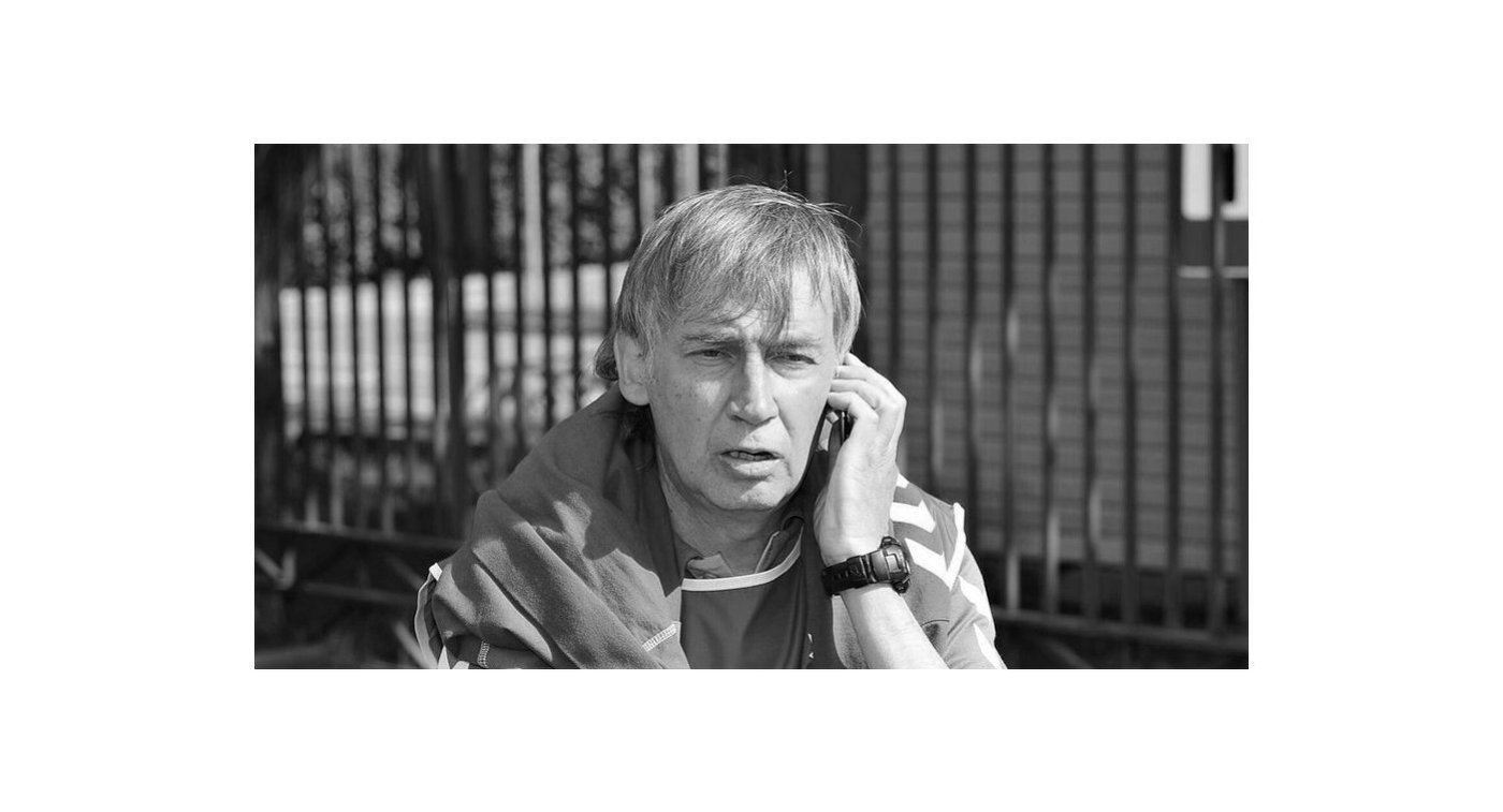 Скончался прошлый футболист «Локомотива» Алексей Павлов
