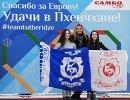 Евгения Медведева, Этери Тутберидзе и Алина Загитова (слева направо)