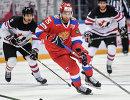 Нападающий сборной России Михаил Григоренко (в центре)
