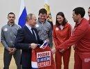 Павел Дацюк вручил Владимиру Путину хоккейный свитер с автографами игроков сборной