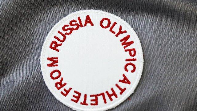 Логотип Olympic Athlete from Russia (Олимпийский спортсмен из России)