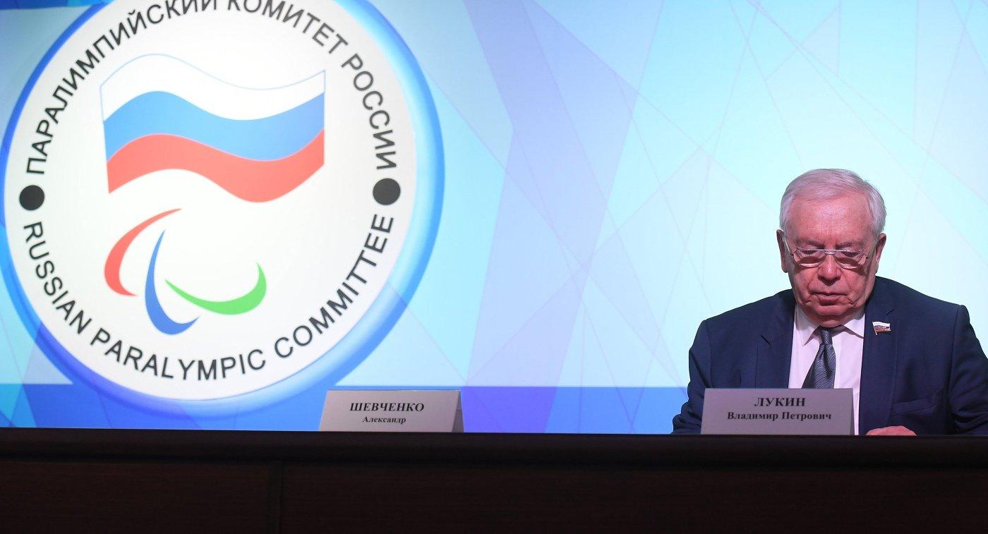 Выборы нового руководителя ПКР пройдут 26апреля