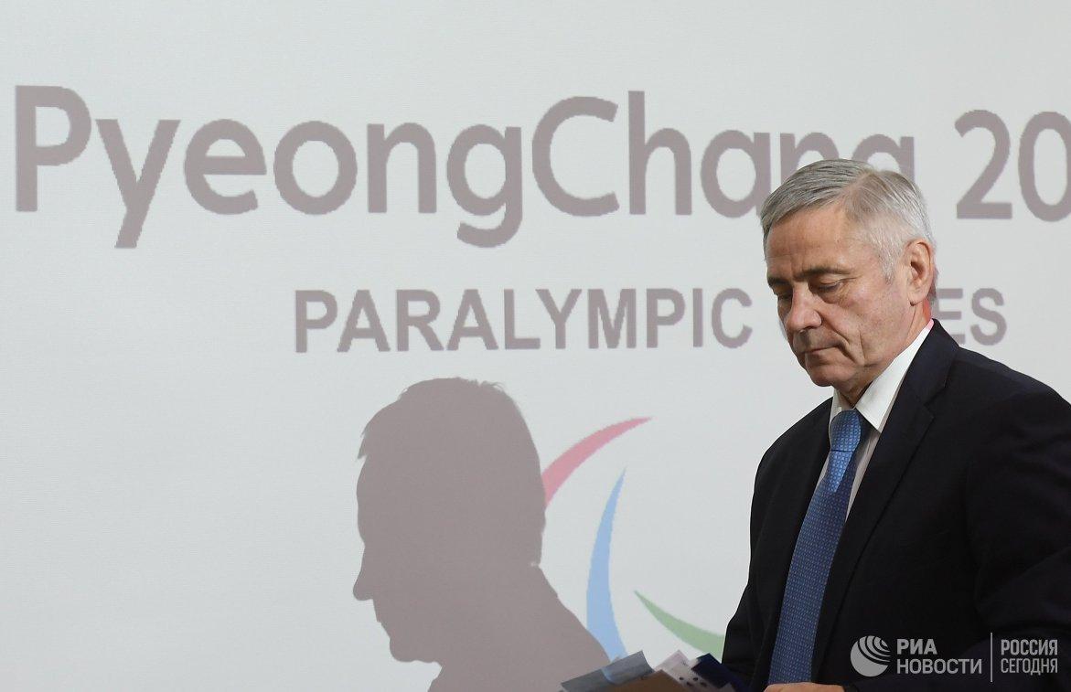 Владимир Лукин переизбран напост президента Паралимпийского комитета РФ