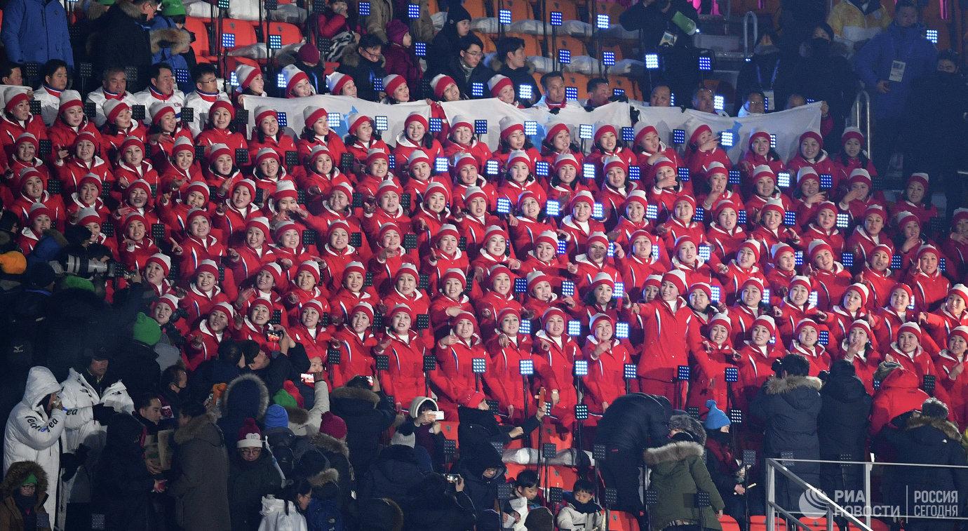Члены делегации КНДР поют на трибуне перед церемонии открытия XXIII зимних Олимпийских игр