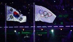 Церемония открытия XXIII зимних Олимпийских игр