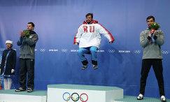 Мартинс Дукурс (Латвия) - серебряная медаль, Александр Третьяков (Россия) - золотая медаль, Мэттью Энтуан (США) - бронзовая медаль