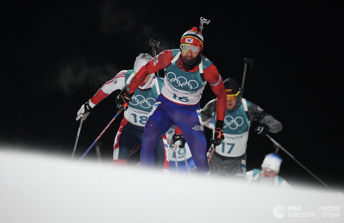 Фуркад одержал победу масс-старт истал четырехкратным олимпийским чемпионом