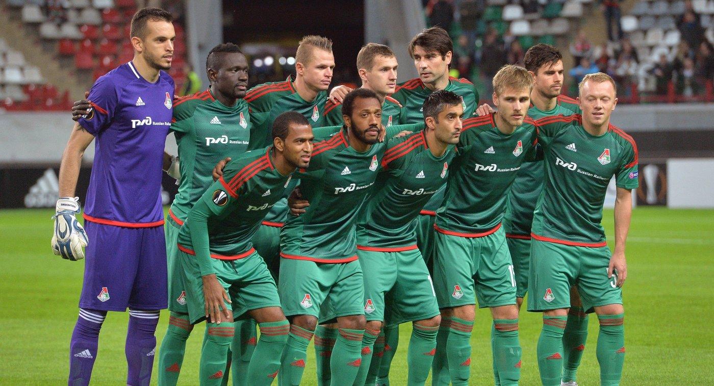 Футболисты московского Локомотива