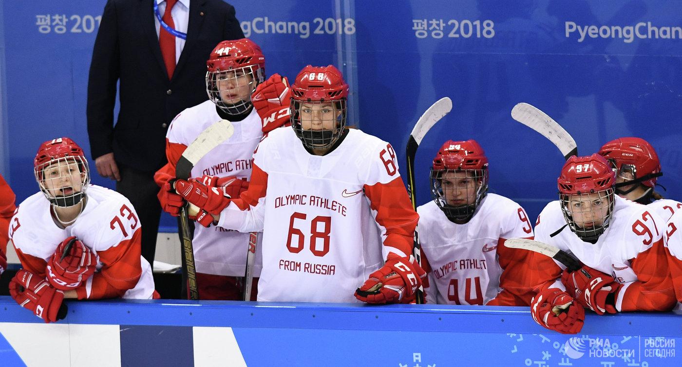 Российские хоккеистки на скамейке запасных в матче США