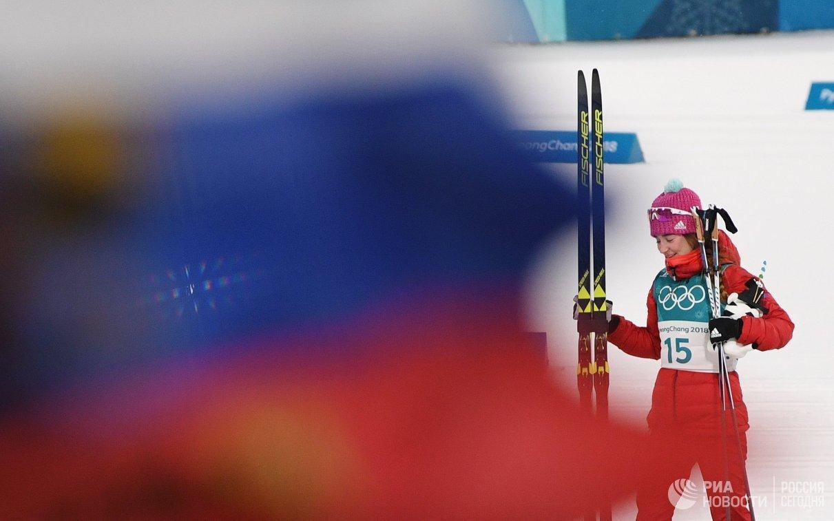 Юлия Белорукова