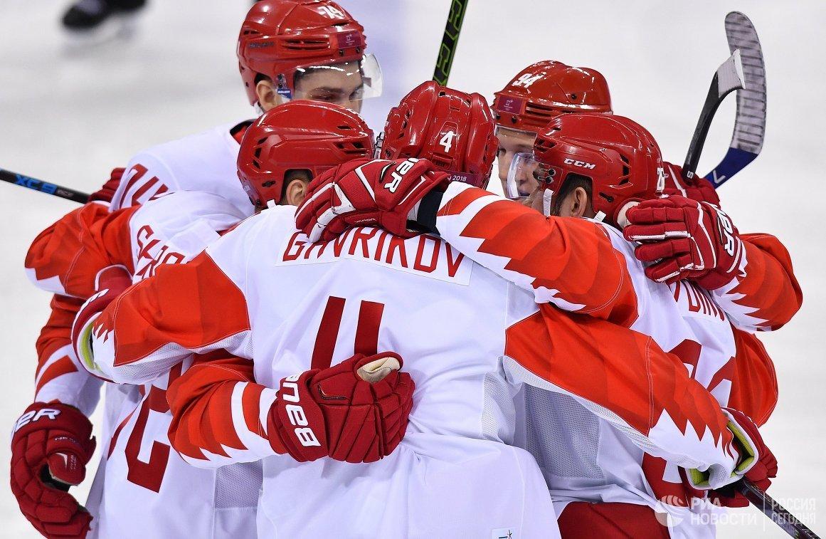 Российский хоккеисты радуются заброшенной шайбе