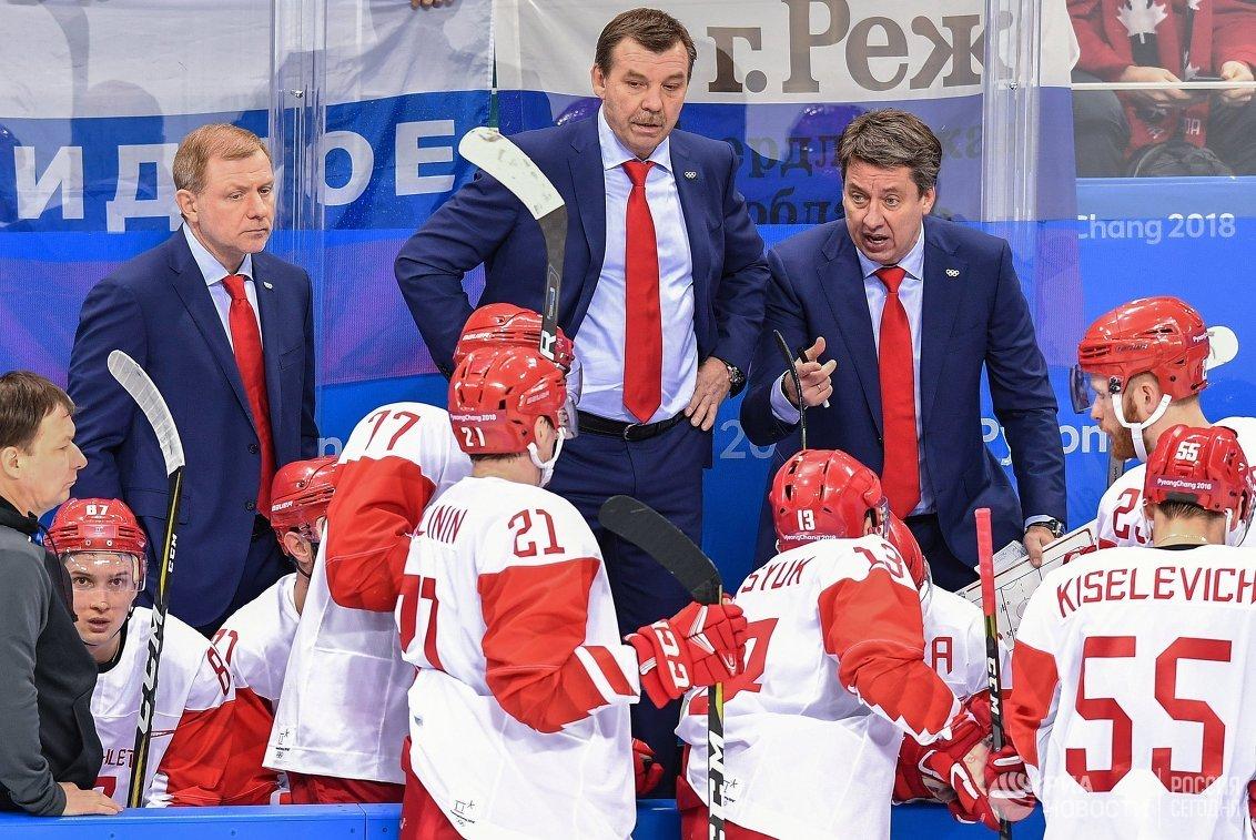 Русским СМИ запретили снимать тренировку сборной Чехии похоккею