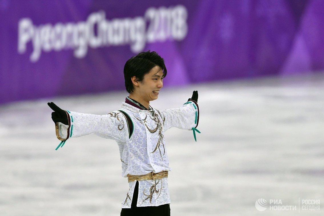 Юдзуру Ханю