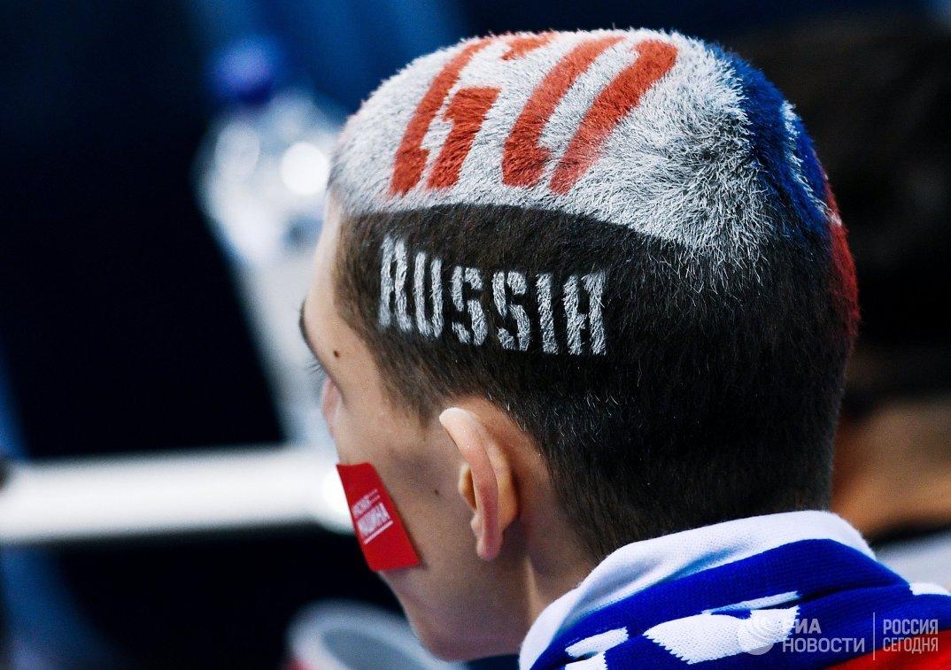 Болельщик сборной России по хоккею