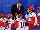 Тренер российских хоккеисток Алексей Чистяков (в центре)