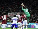 Игровой момент матча чемпионата Италии Милан - Сампдория