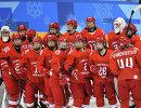 Хоккеистки российской команды после окончания матча