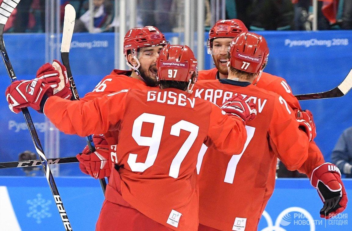 Российские хоккеисты