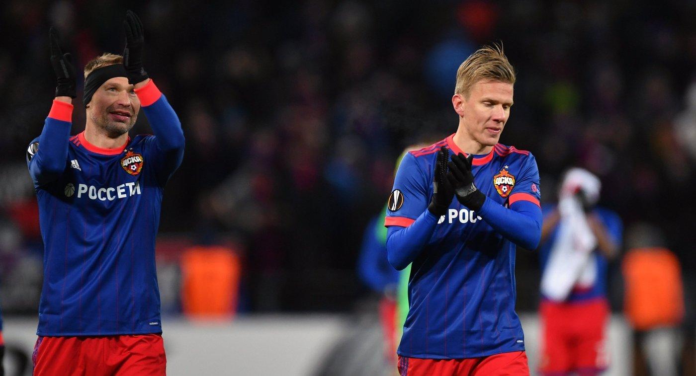 Как сыграют Валенсия и ЦСКА На что делать ставки на Евролигу УЛЕБ 8 Февраля 2018