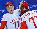 Игроки сборной России Кирилл Капризов (слева) и Илья Ковальчук