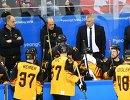 Главный тренер сборной Германии Марко Штурм (справа), ассистенты тренера