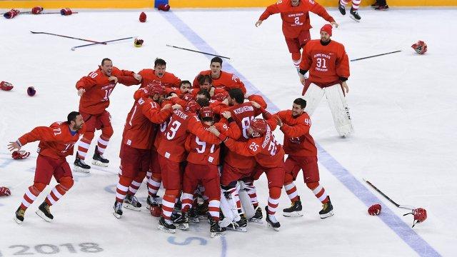 Российские хоккеисты стали олимпийскими чемпионами