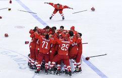 Российские хоккеисты радуются победе на Олимпийских играх
