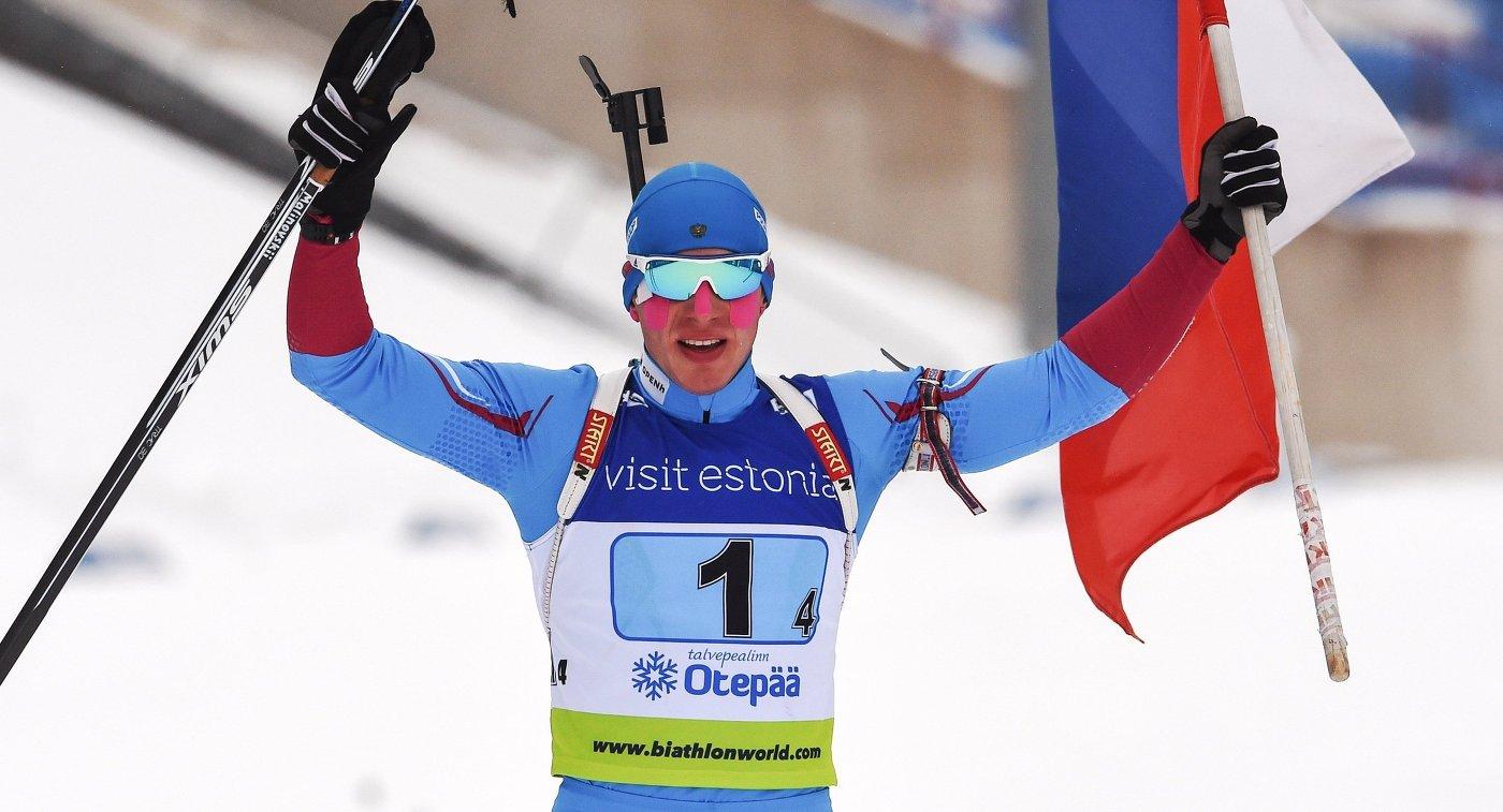 Русские биатлонисты выиграли эстафету наюниорском чемпионате мира