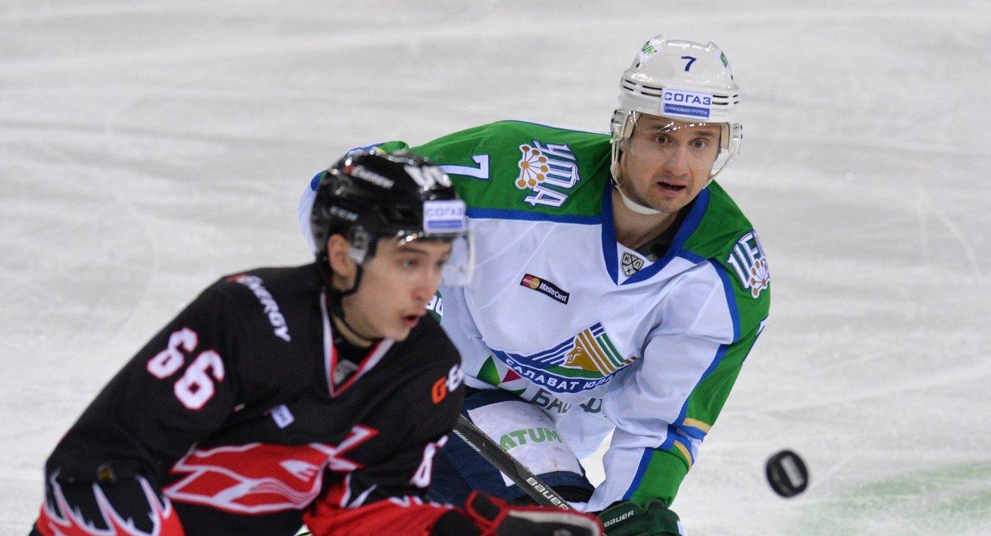 «Салават Юлаев» обыграл «Авангард» впервом матче серии плей-офф КХЛ