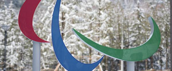 Логотип Паралимпиады