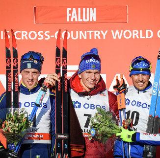 Александр Большунов (в центре), Калле Хальфварссон (слева) и Франческо Де Фабиани