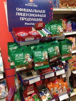 Продукция с логотипом ЧМ-2018 в одном из магазинов Зеленогорска