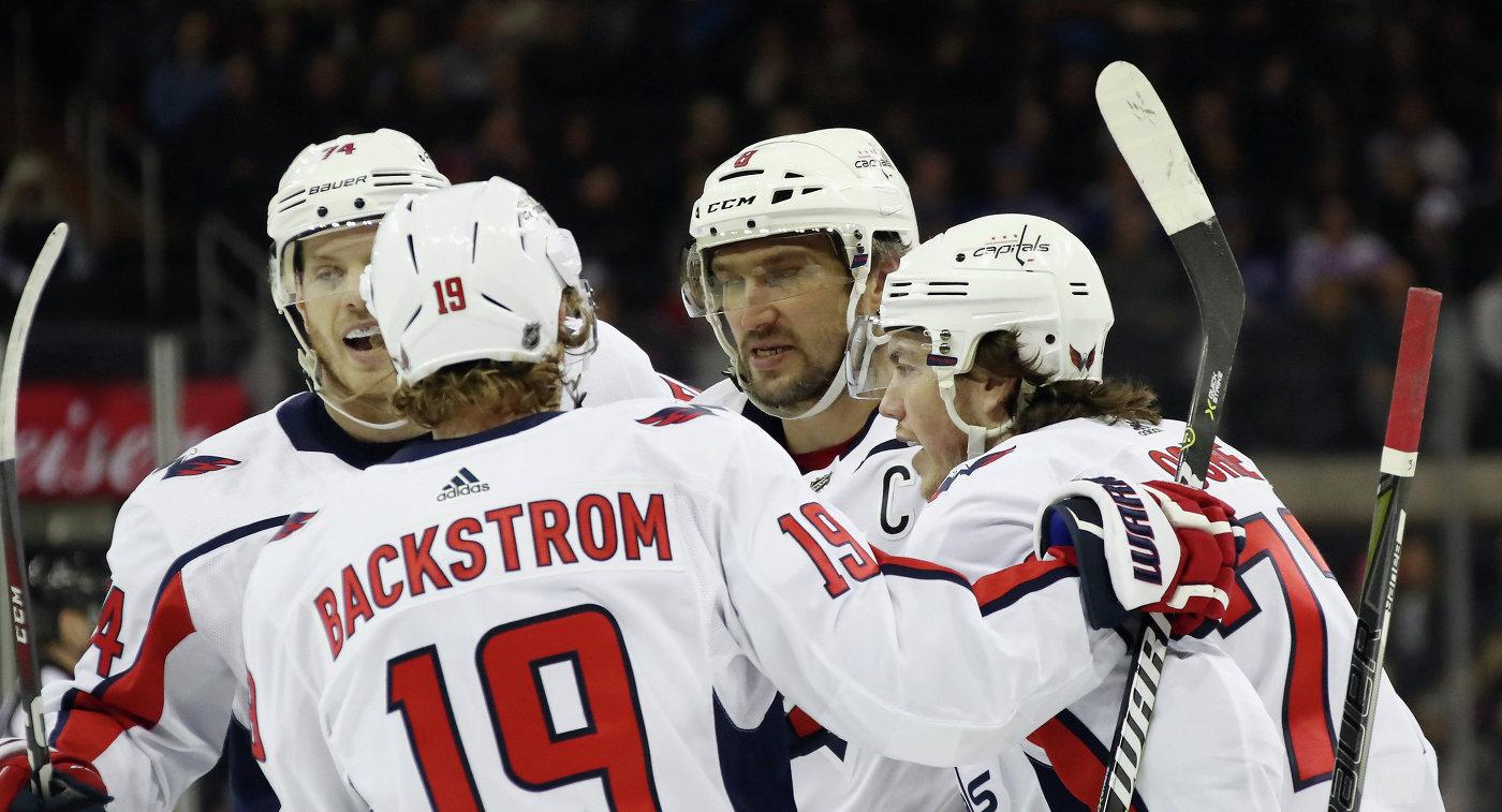 «Вашингтон» благодаря голам Овечкина иКузнецова обыграл «Рейнджерс» вматче НХЛ