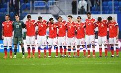 Игроки сборной России во время минуты молчания