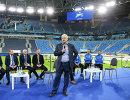 Президент Зенита Сергей Фурсенко на встрече с болельщиками клуба