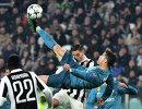 Удар через себя в исполнении форварда мадридского Реала Криштиану Роналду