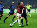 Игровой момент матча Серии А Милан - Интер
