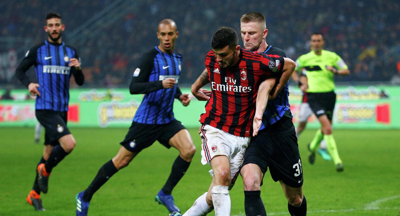 Интер - Милан. Прогноз на матч (21.10.2018)