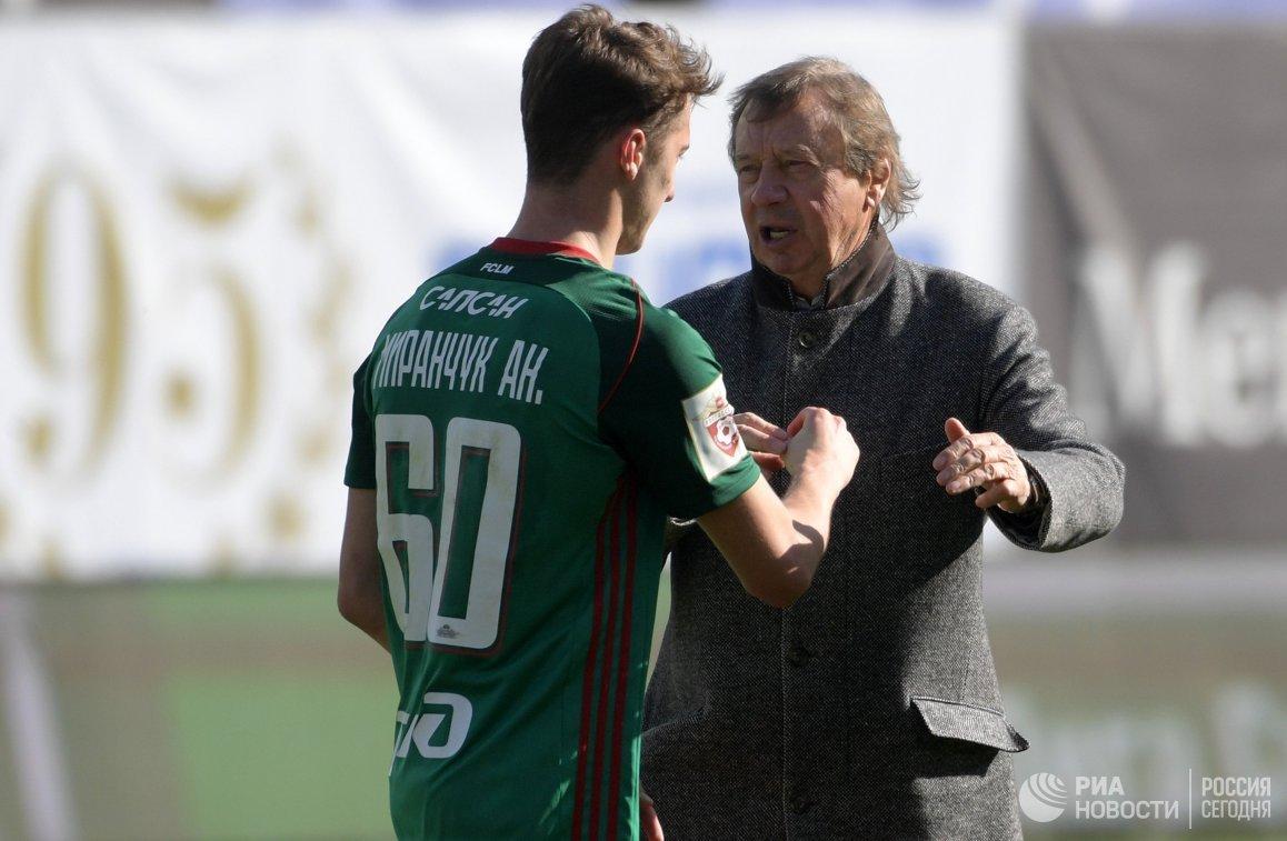 Главный тренер Локомотива Юрий Семин и хавбек Локомотива Антон Миранчук (слева)
