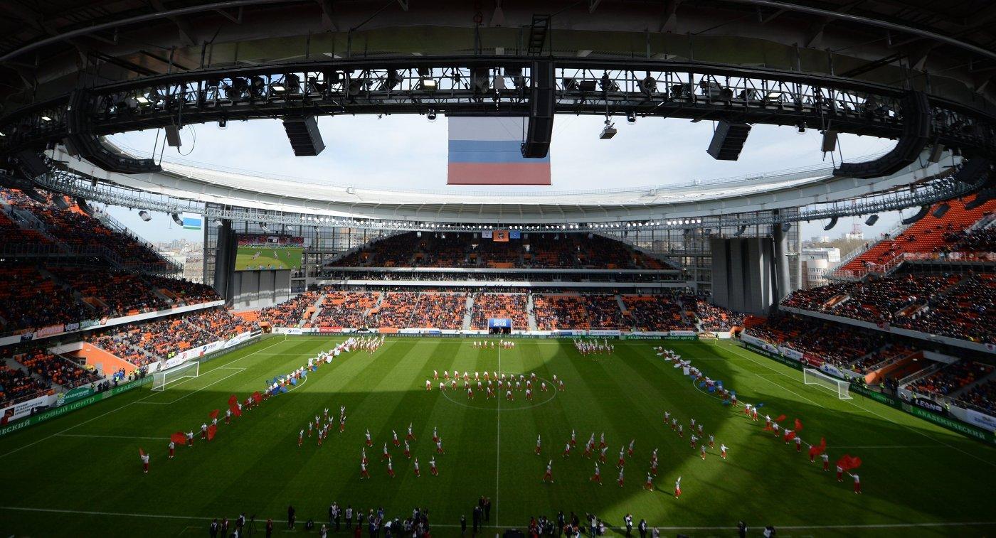 2-ой тестовый матч начался настадионе вЕкатеринбурге, построенном кЧМ