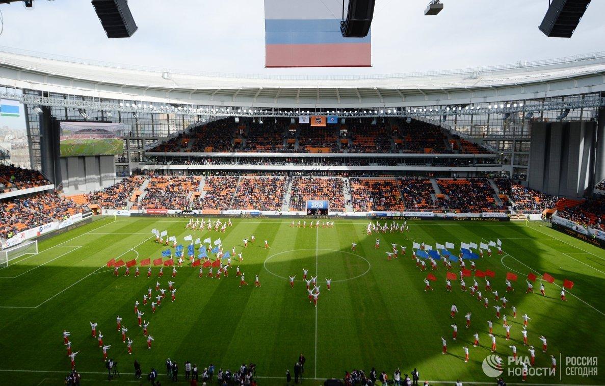 Церемония открытия стадиона Екатеринбург Арена