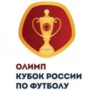 Эмблема КР по футболу