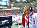 Двукратный олимпийский чемпион, семикратный чемпион мира и двукратный обладатель кубка Стэнли Вячеслав Фетисов во время зимних Олимпийских игр 2014 года в Сочи