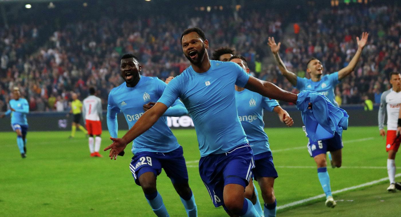 «Марсель» проиграл «Зальцбургу», однако вышел вфинал Лиги Европы