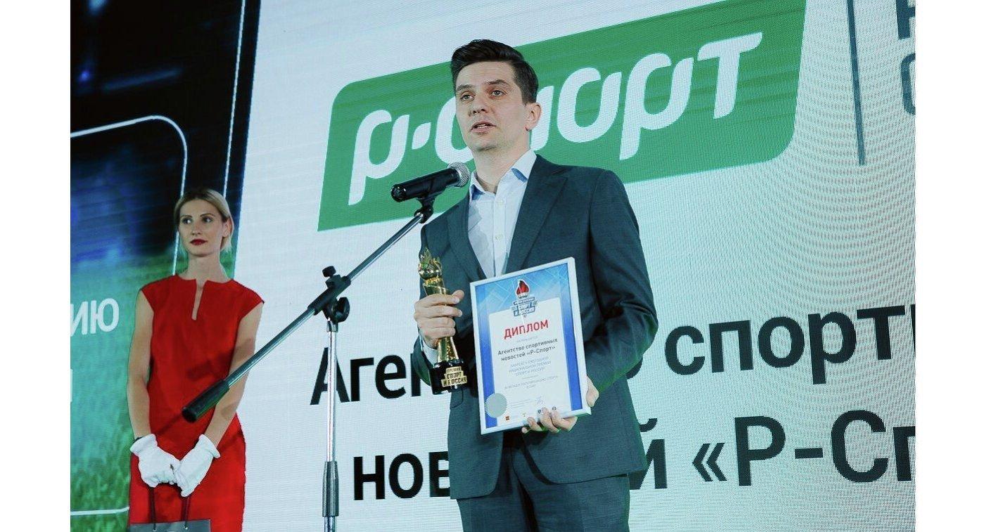 Руководитель проектов отдела продаж комплексных и специальных проектов Дирекции развития бизнеса МИА Россия сегодня Александр Изотов