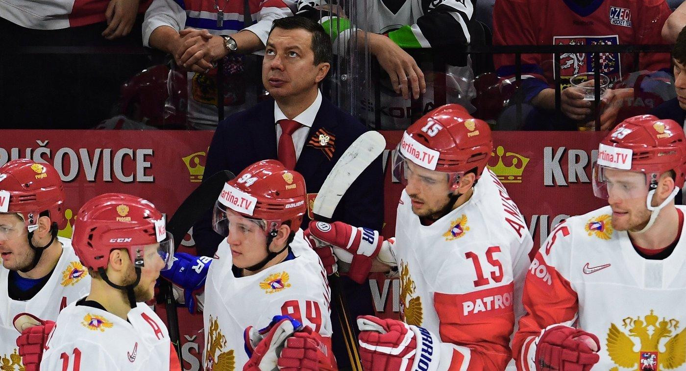 Воробьева настораживают большие победы сборной РФ наЧМ