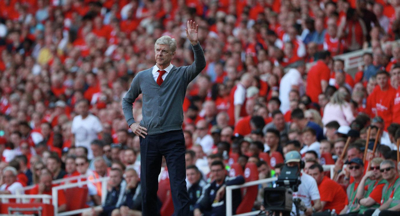 «Арсенал» разгромил «Бёрнли» в заключительном матче Венгера настадионе «Эмирейтс»
