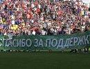 Футболисты ЦСКА после окончания матча